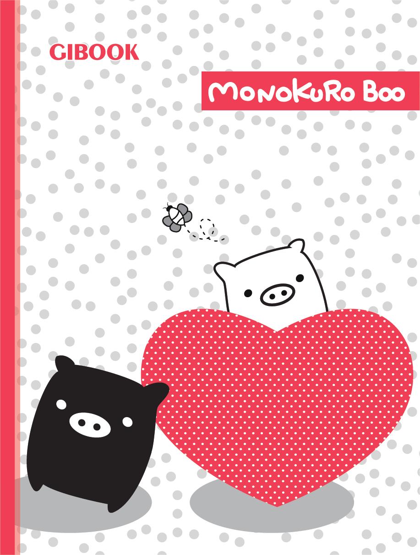 Monokuroboo